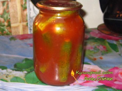 огурцы консервированные с кетчупом