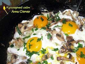 Как приготовить яичницу с грибами - Шаг 2
