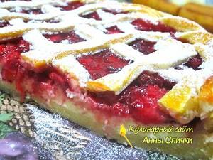 Как печь клубничный пирог