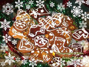 Медовые рождественские пряники