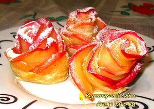 Домашнее пирожное «зимняя роза»