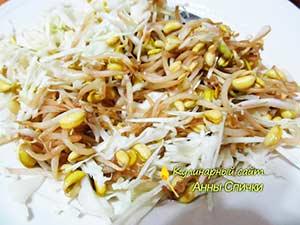 Как приготовить салат из белокочанной капусты - шаг 2