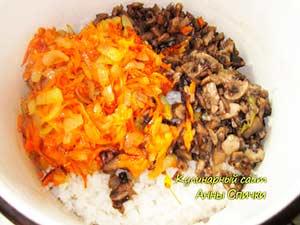 Как приготовить перец фаршированный рисом
