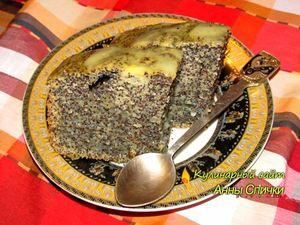 Маковый торт в хлебопечке