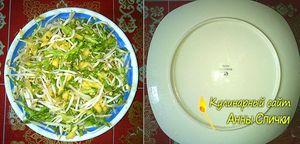 Как сделать салат из ростков сои