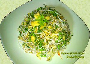 Салат из ростков сои с ананасом