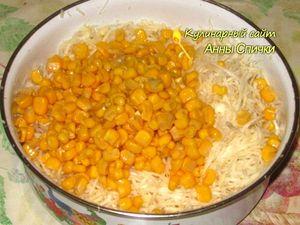 Как приготовить салат из сельдерея - шаг 2