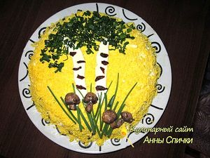 Красивый салат «Русская береза»