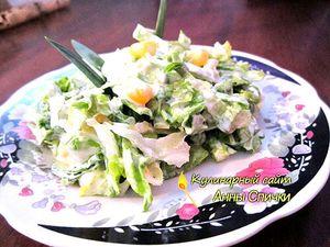 Салат из пекинской капусты с огурцом «Жемчужина Пекина»