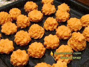 Закуска из картофельного пюре - шаг 3