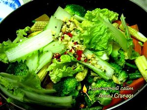 Как приготовить овощи по-тайски - шаг 2