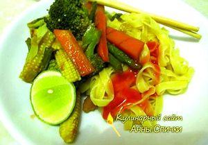 Овощи по-тайски