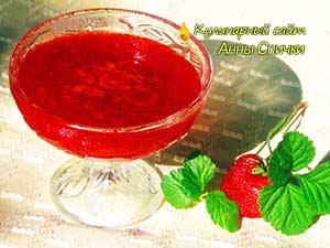 Как приготовить клубнику с сахаром на зиму
