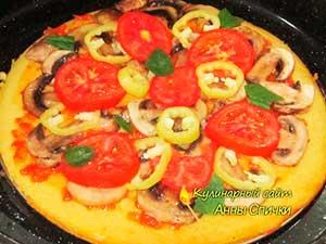Как сделать пиццу без дрожжей шаг 4