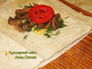 Готовим закуску из лаваша с сыром и грибами