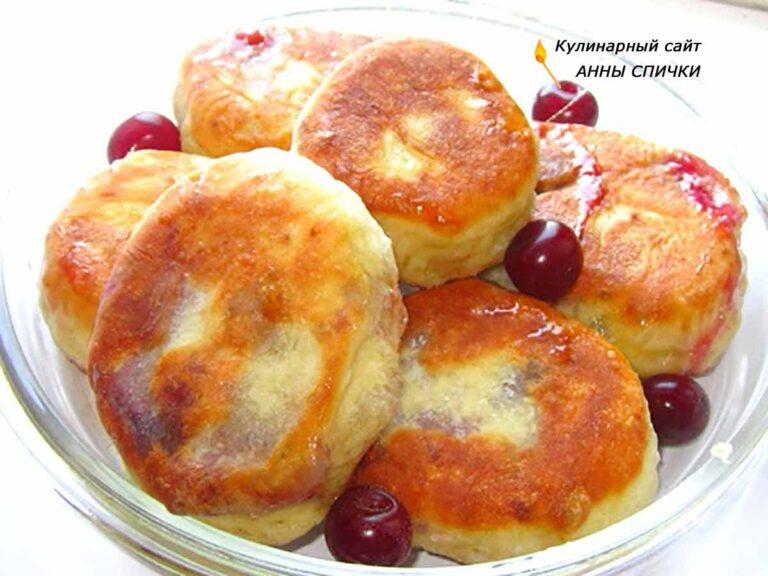 Бездрожжевые пирожки с вишней