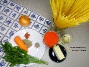 Как приготовить спагетти с томатным соусом