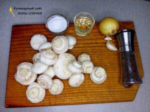 Как приготовить начинку для блинов с грибами