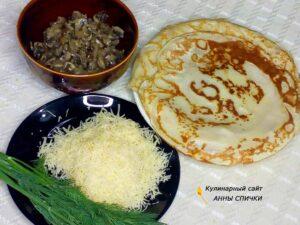 Начинка для блинов мешочков с грибами и сыром