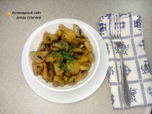 Маринованные грибы в горчичном соусе