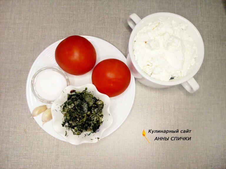Начинка из творога и помидор для жареных пирожков бомбочек