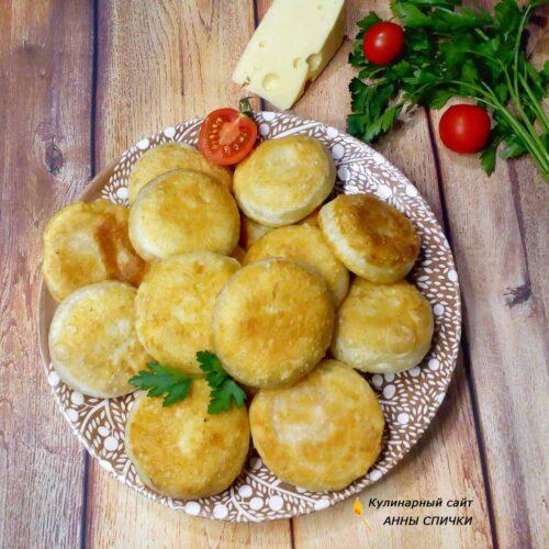 Пирожки бомбочки с творогом и помидором