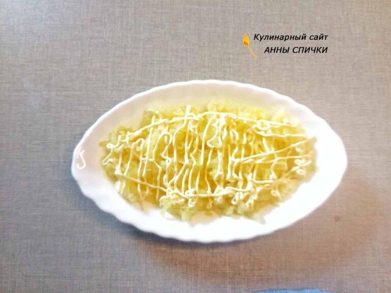 Салат под шубой без селедки