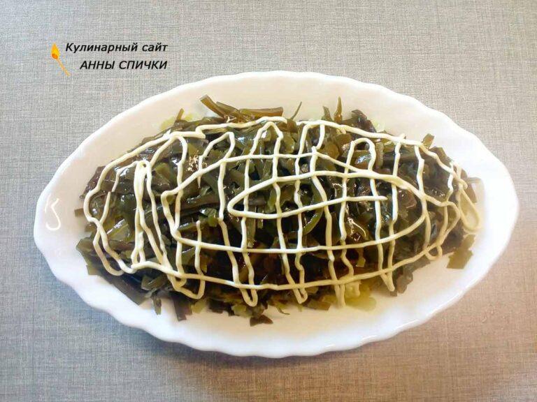 Салат шуба с морской капустой