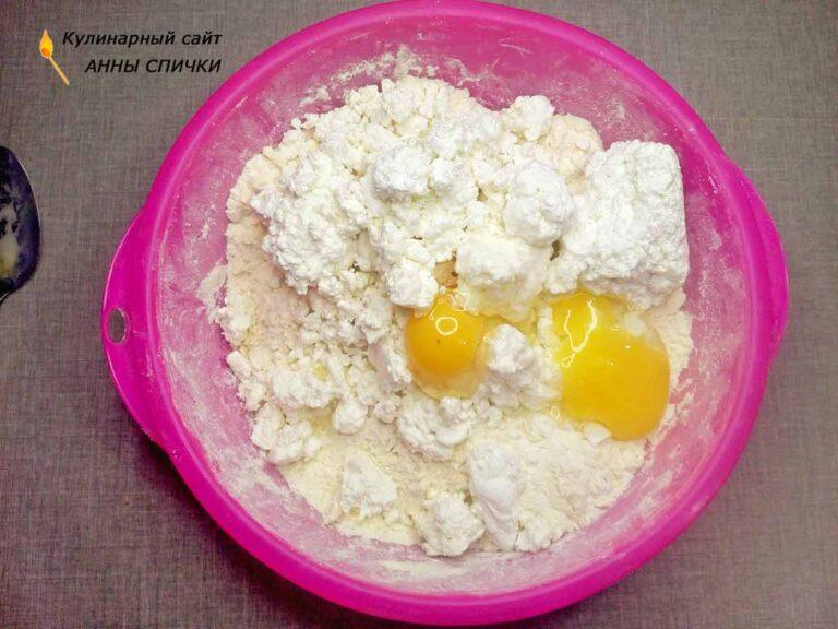 Печенье из творога как приготовить