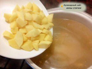 Куриный суп с галушками и картошкой