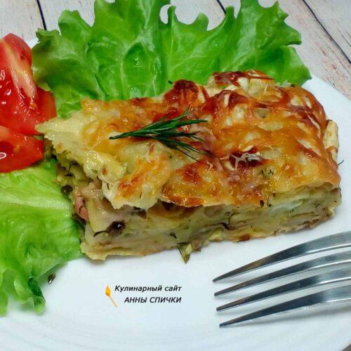 Рваный пирог из лаваша с сыром