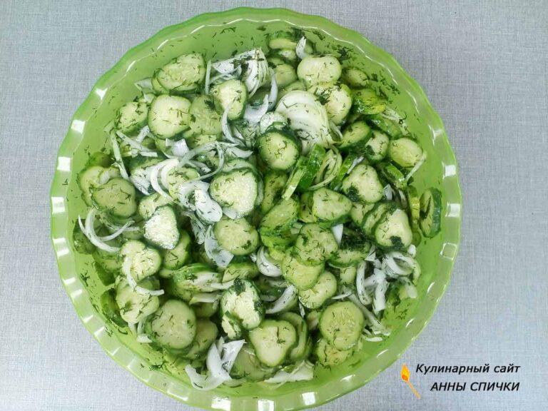 Готовим салат из огурцов на зиму