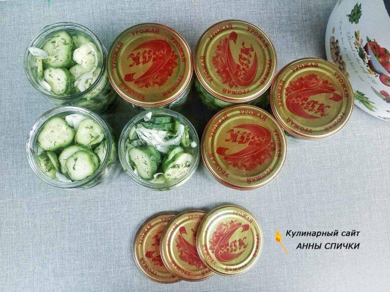 Салат из огурцов с укропом на зиму рецепт
