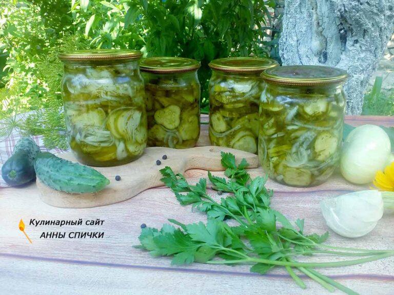 Салат из огурцов на зиму с укропом