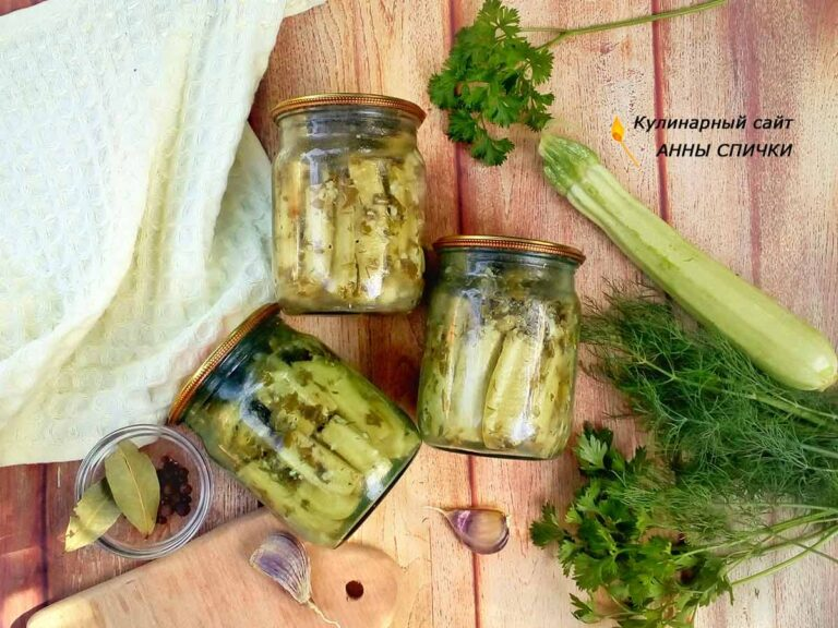 Вкусный салат с кабачков на зиму