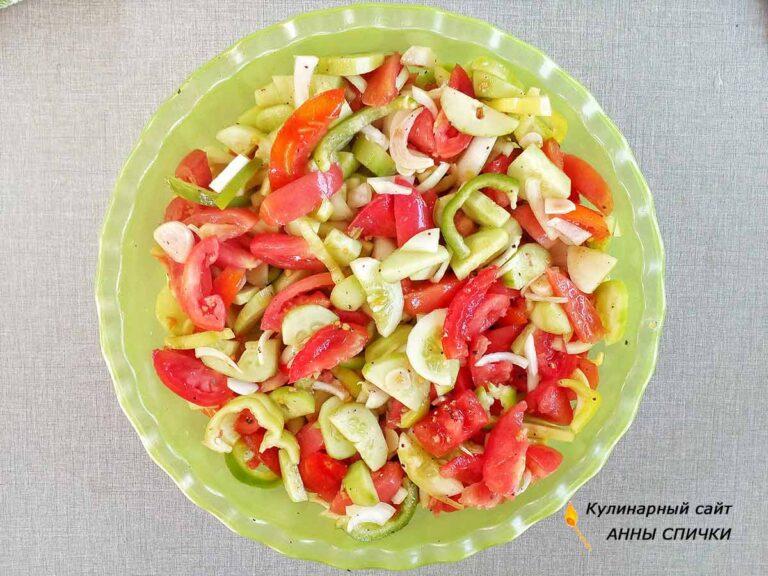 Вкусный салат из огурцов и помидор на зиму