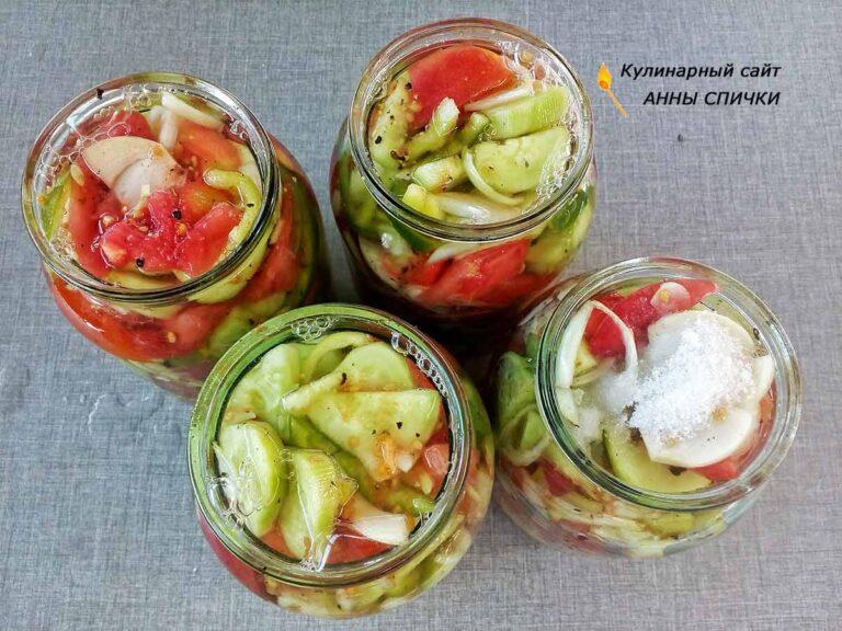 Как закрыть салат из огурцов и помидор на зиму