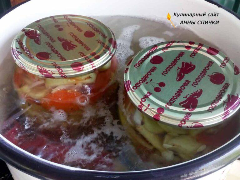 Летний салат на зиму со стерилизацией
