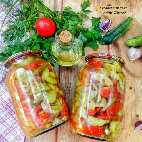 Летний салат из помидор и огурцов на зиму