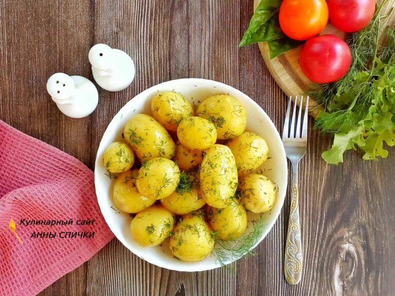 Как вкусно сварить молодую картошку