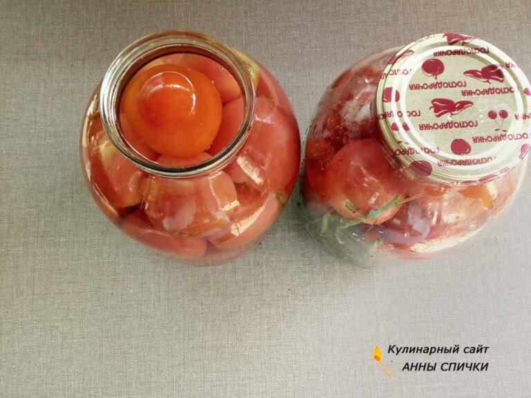 Помидоры с ботвой моркови без стерилизации