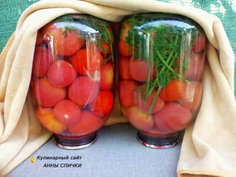 Помидоры с морковной ботвой на 5 литров