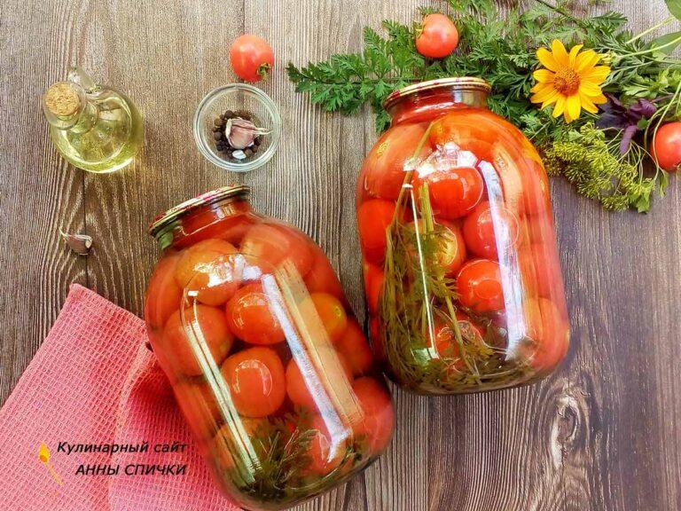 Вкусные помидоры с морковной ботвой