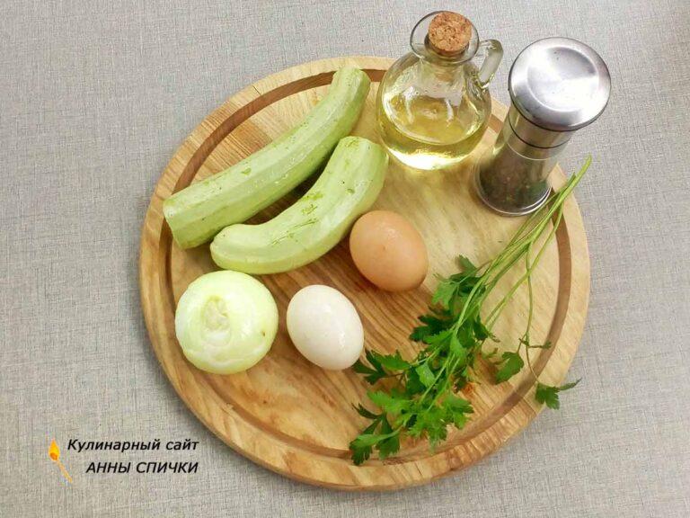 Как приготовить жареные кабачки с яйцом