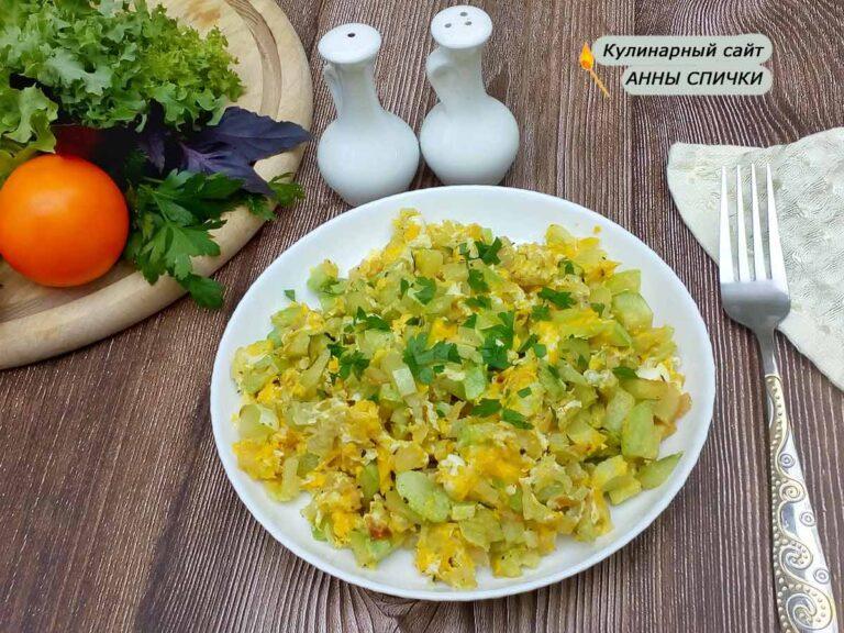 Вкусныйпп завтрак кабачки с яйцом