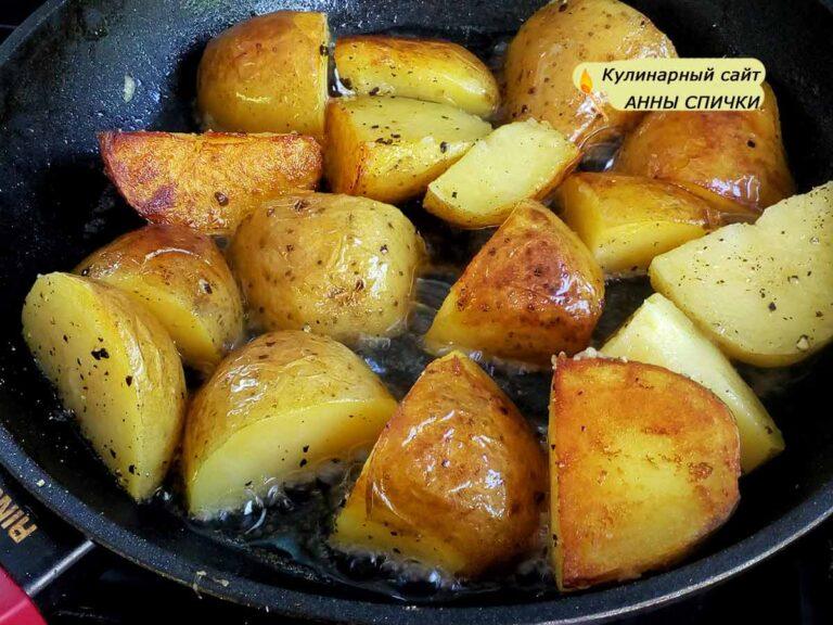 Картошка по деревенски хрустящая