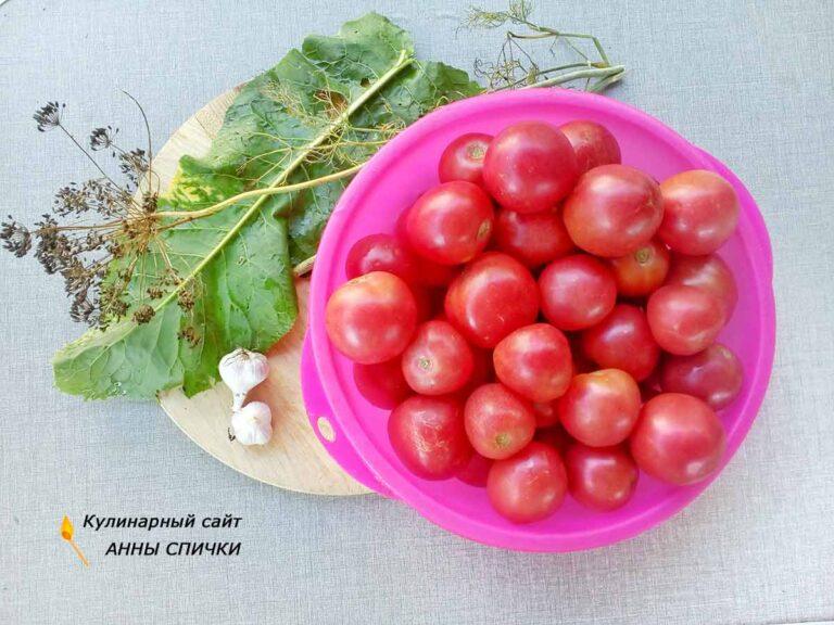 Квашенные помидоры без уксуса