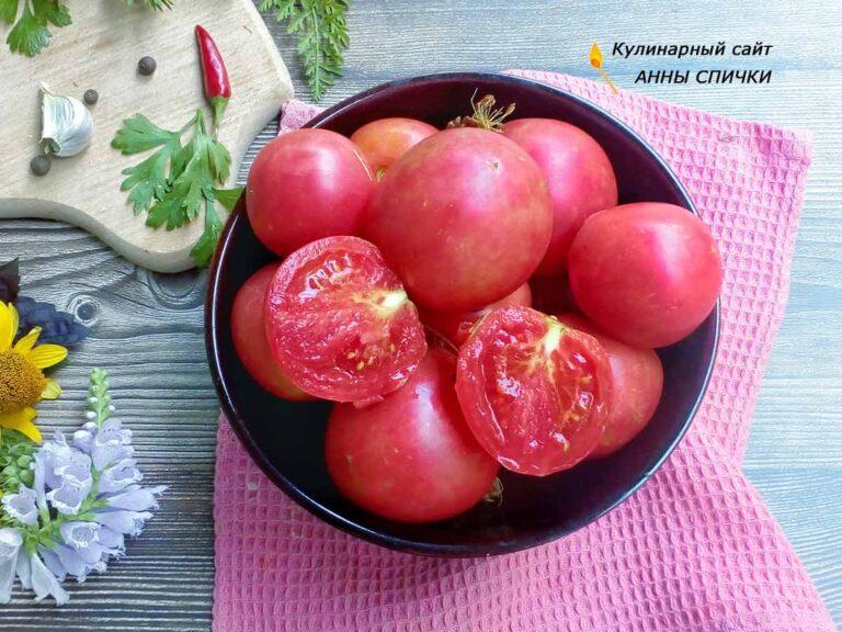 Самые вкусные квашеные помидоры своими руками