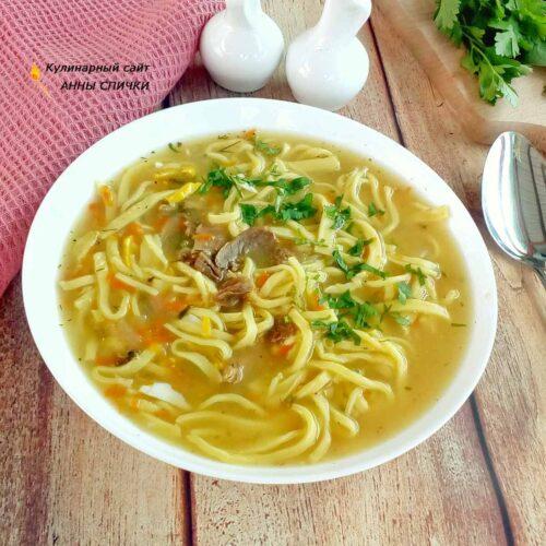 Куриный суп с домашней лапшой без картошки