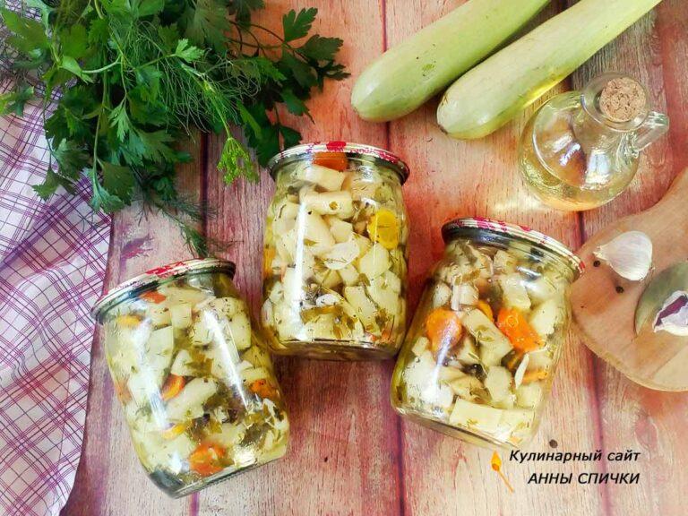 Закусочный салат из кабачков на зиму